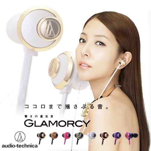 鐵三角 ATH-CKF77 GLAMORCY 重低音耳塞式耳機 【天天3C】