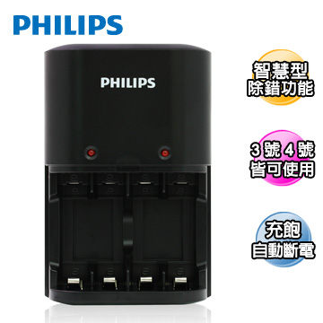 PHILIPS 飛利浦 SCB1411NB 黑 經濟型鎳氫電池充電器 [天天3C]