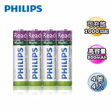 PHILIPS 飛利浦 AAA 4號 800mAh 低自放鎳氫充電電池(4入) [天天3C]