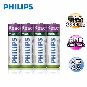 PHILIPS 飛利浦 AA 3號 2000mAh 低自放鎳氫充電電池(4入) [天天3C]