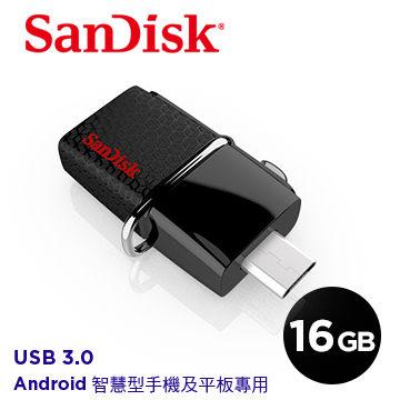 SanDisk Ultra Dual OTG 16GB 雙傳輸 USB 3.0 隨身碟 SDDD2-016G-G46
