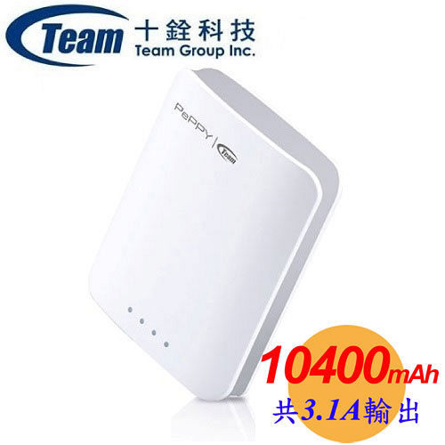 Team 十銓 PePPY WP04 10400mAh 行動電源 共3.1A雙USB輸出 [天天3C]