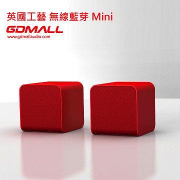GDMALL BT2000 紅色 Mini Stereo 藍芽配對機 (單顆喇叭) [天天3C]
