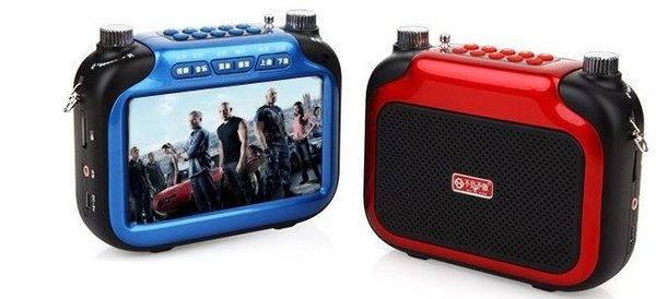不見不散 BX07格式王影音播放器 螢幕 喇叭 音箱 MP3 FM TF卡 USB 隨身碟 【天天3C】