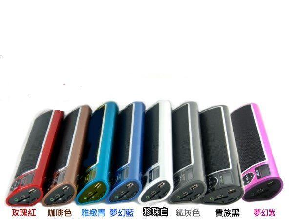 不見不散 LV520III LV520 3代升級版 繁體中文 音箱 MP3 USB隨身碟 SD卡 重低音 液晶顯示 【天天3C】