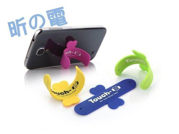 新款韓國糖色U型支架魔力貼 U形手機支架懶人touch-u U型手機支架 [天天3C]