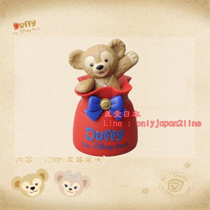 【真愛日本】14100900046  經典牛奶糖果罐-達菲水桶袋紅  Duffy 達菲熊&ShellieMay 日本帶回 預購
