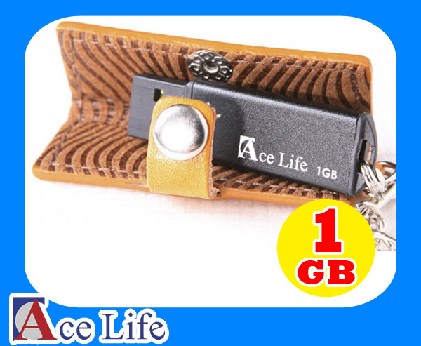 【九瑜科技】Ace Life 1G 1GB 隨身碟 快閃碟 U盤 USB 2.0 真牛皮裝 附鑰匙圈 棕色