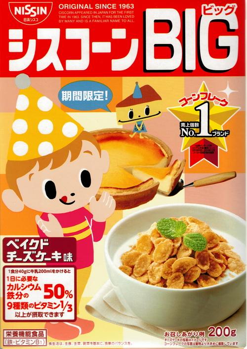 [期間限定]Nissin日清早餐玉米片-烤芝士蛋糕味 200g