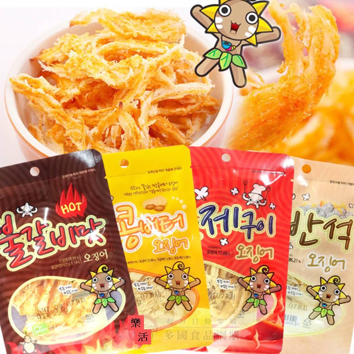 韓式烤魷魚絲 辣排骨/花生醬/煙燻/麥飯石風味   【樂活生活館】