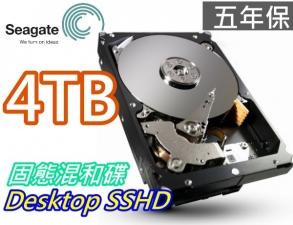 希捷 4TB【 ST4000DX001 / 64M 】固態混合碟 / 5900轉 / SATA3 / 5年保