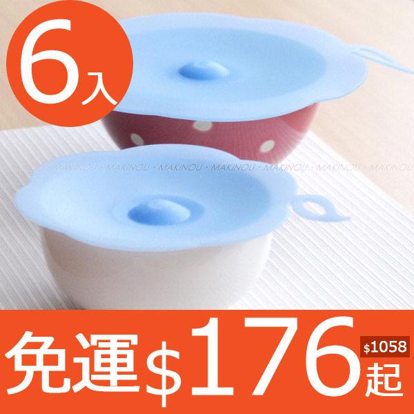外銷貨底出清『食品級矽膠保鮮14cm碗蓋3入+19cm碗蓋3入』台灣製FDA SGS 牧野丁丁