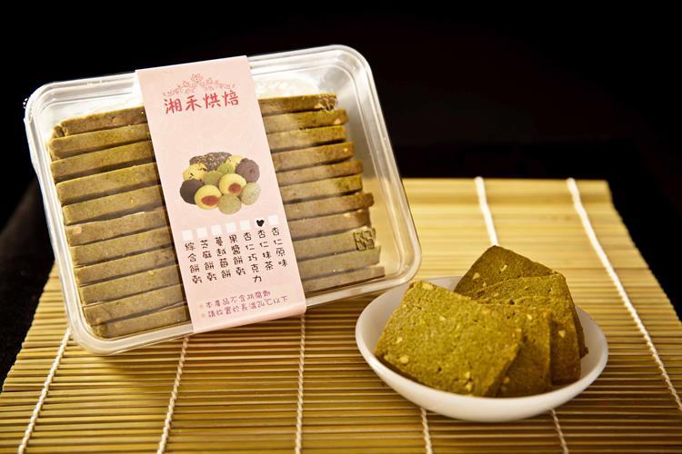 【湘禾烘焙】手工餅乾系列-抹茶杏仁餅,日式風味的呈現,彷彿置身於京都的感覺