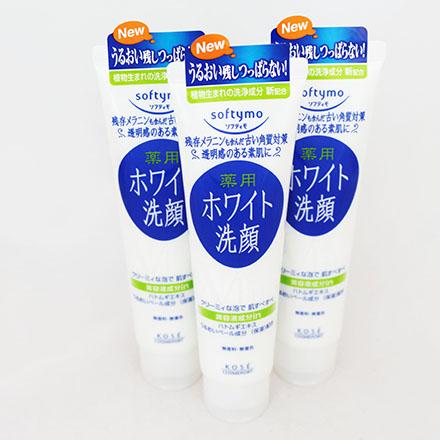 【敵富朗超巿】KOSE Softymo 絲芙蒂潤白洗面乳150g