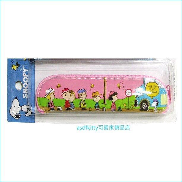 asdfkitty可愛家☆史努比粉紅色防水環保餐具袋/筆袋/收納袋-韓國正版商品