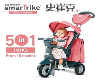 【淘氣寶寶】【英國 smarTrike 史崔克】探險者嬰幼5合1觸控三輪車(櫻花粉)