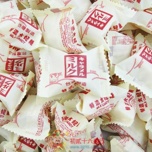 【0216零食會社】友賓-特濃牛奶太妃糖