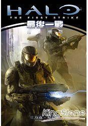 最後一戰:短兵鏖戰 (新版)