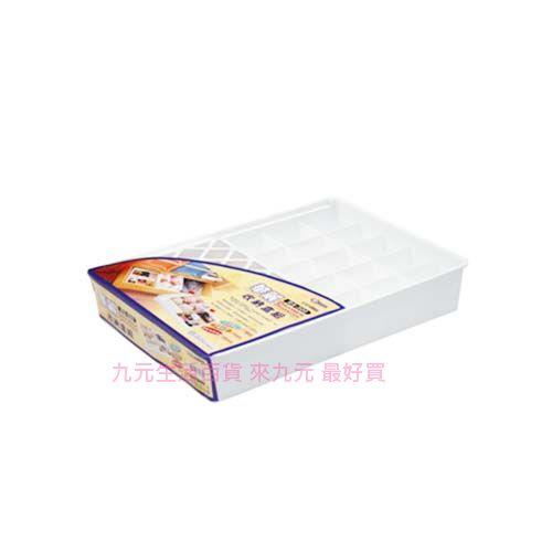 【九元生活百貨】聯府 RS-500 華麗收納盒組 RS500