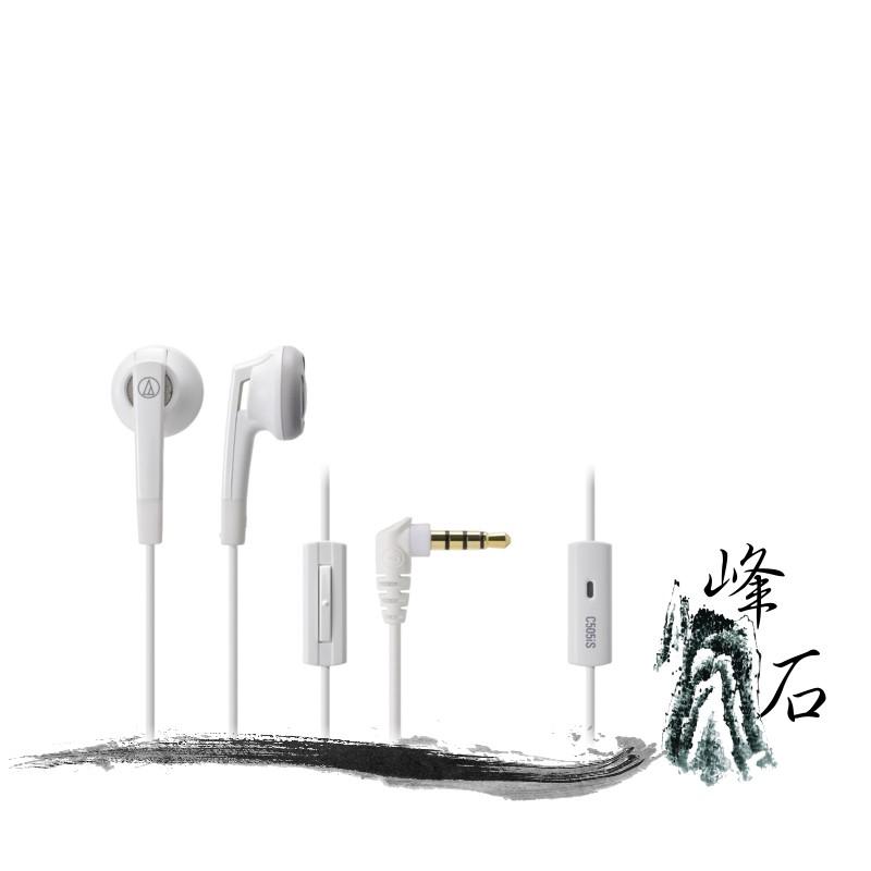樂天限時促銷!平輸公司貨 日本鐵三角 ATH-C505iS 白  智慧型手機用耳塞式耳機