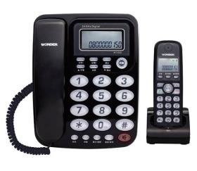 旺德數位無線子母機黑 WONDER WT-D02 2.4G高頻數位無線子母話機