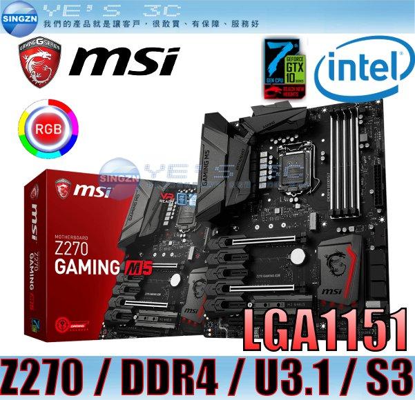 「YEs 3C」 MSI 微星 Z270 GAMING M5 主機板 Intel 1151/M.2/ATX 最新200系列