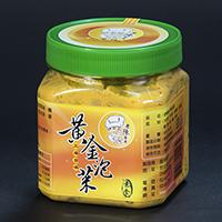 老陳廚房黃金泡菜(素食)
