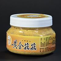 老陳廚房黃金菇菇