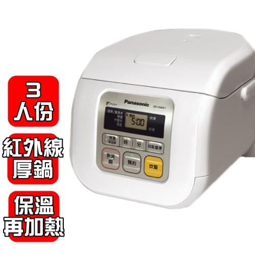 國際牌 3人份微電腦電子鍋【SR-CM051】