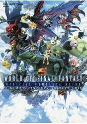 Final Fantasy 世界官方遊戲完全指南 PS4 PSVita