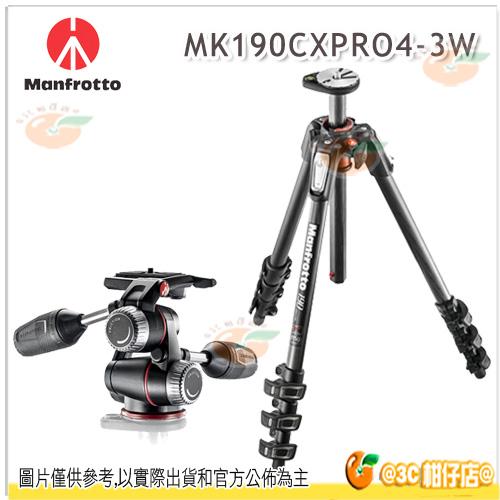可分期 曼富圖 Manfrotto MK190CXPRO4-3W 碳纖維三腳架 套組 含雲台 正成公司貨 MT190CXPRO4 MHXPRO-3W 三向雲台