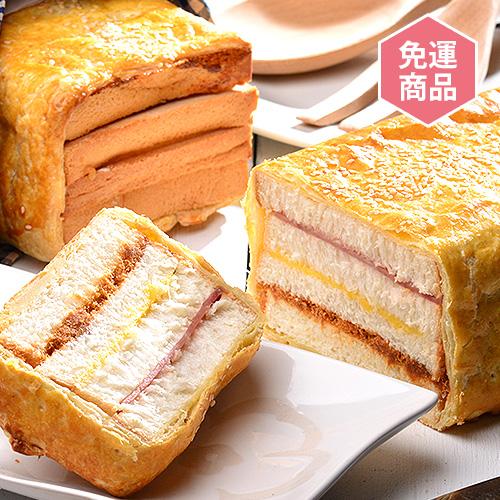 【派特小姐】火腿起酥三明治(免運2條裝)→純手工製作的千層起外皮,包覆特製的三明治,烤出香氣濃郁的酥脆起酥皮