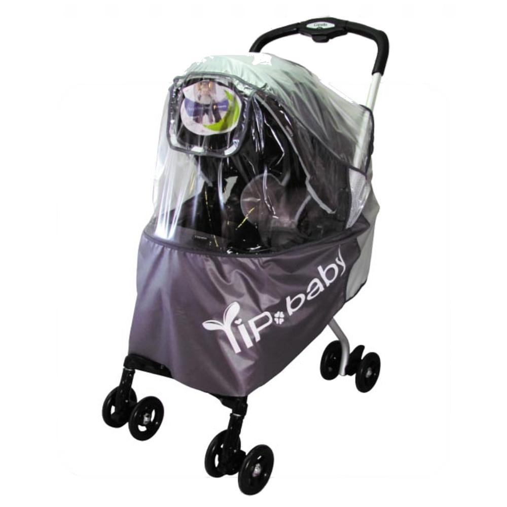 小崴Life親子館   Yip Baby 歐式防風遮雨罩-輕型推車.秒縮車專用 (04006) 手推車雨罩