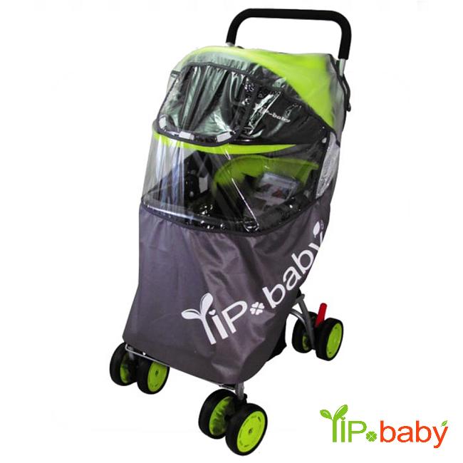 小崴Life親子館   Yip Baby 歐式防風遮雨罩-手推車雨罩-揹架車.輕便車專用 (04009)