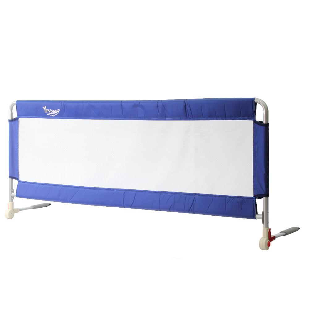 小崴Life親子館 YIP-Baby 特高加長床圍欄 (160x70cm) (5062) 床欄 圍欄 床邊護欄 床圍