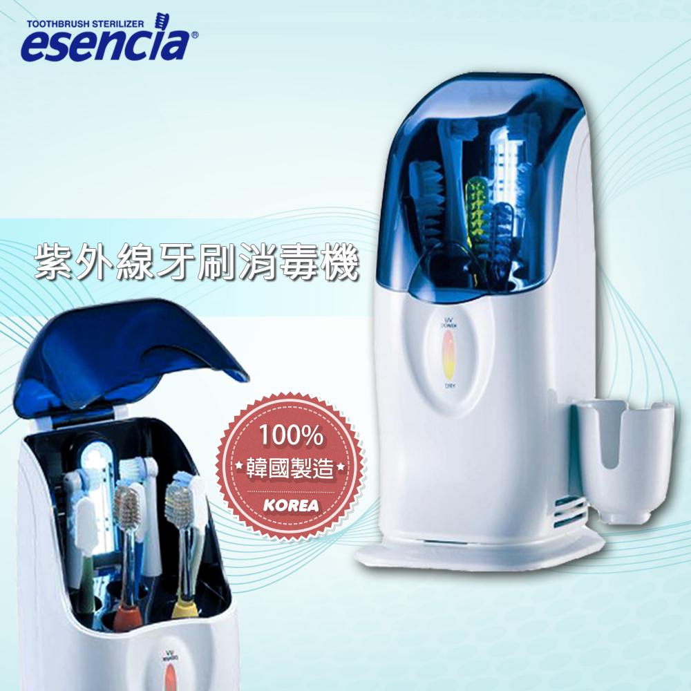ESENCIA韓國旗艦版紫外線牙刷消毒機