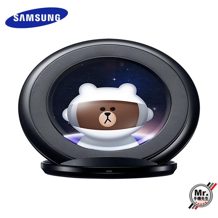 【SAMSUNG】LINE 熊大 原廠無線充電板 S7/S7 edge※手機先生※