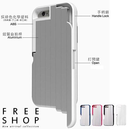 自拍桿 Free Shop【QFSCW9036】自拍神器支架 蘋果IPHONE6 6s Plus伸縮藍芽鋁合金自拍桿保護套手機殼
