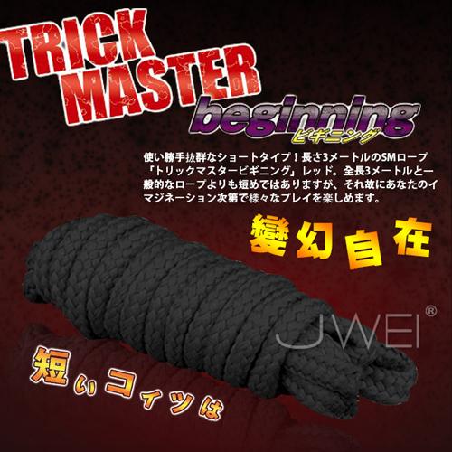 SM道具【情趣用品】SM用品-日本原裝進口 拘束SM綁捆繩(黑)-SM道具