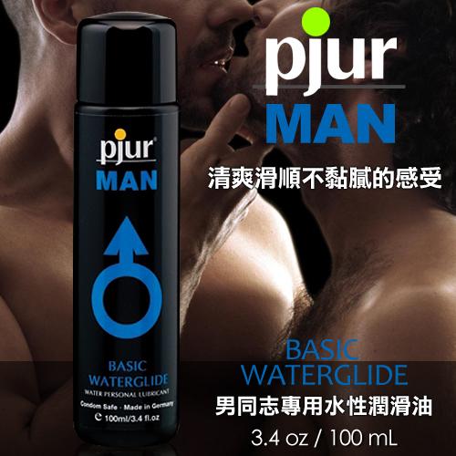 【情趣用品亞娜絲】德國情趣用品pjur-MAN BASIC男同志專用水性潤滑油 100ML