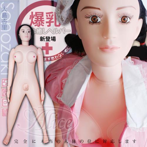 【亞娜絲情趣用品】充氣娃娃-午夜情人002 - 爆乳護士大島杏里 - 超仿真矽膠臉部充氣娃娃 (基本款) 可乳交/手腳為矽膠製