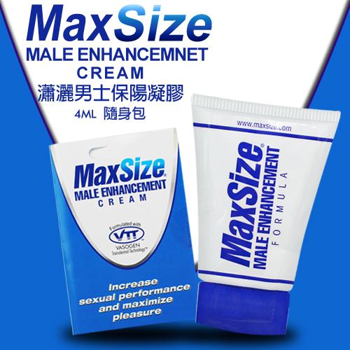 【亞娜絲情趣用品】美國MaxSize-瀟灑男士保陽凝膠隨身包 4ml