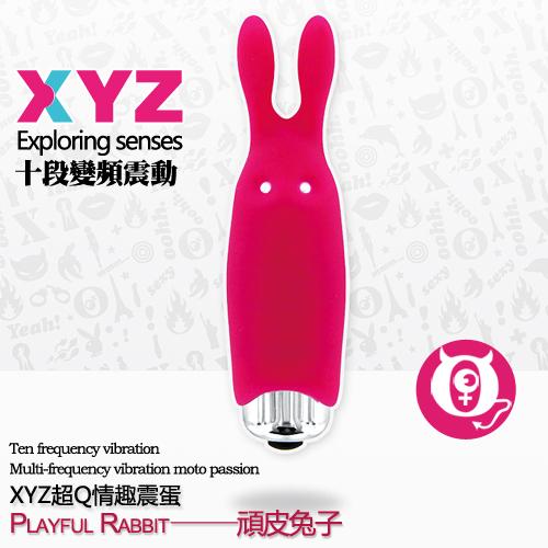 跳蛋情趣跳蛋-XYZ賣萌神器十段變頻可愛跳蛋-頑皮兔子-情趣用品
