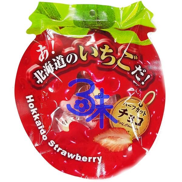 (日本) 北海道夕張草莓半切巧克力 1包 65 公克 特價 117 元【4984620004838】( 道南 札幌夕張巧克力-草莓 (草莓造型巧克力/包裝) )