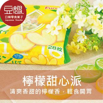 【豆嫂】日本零食 Furuta古田檸檬派(新包裝增大30枚入)