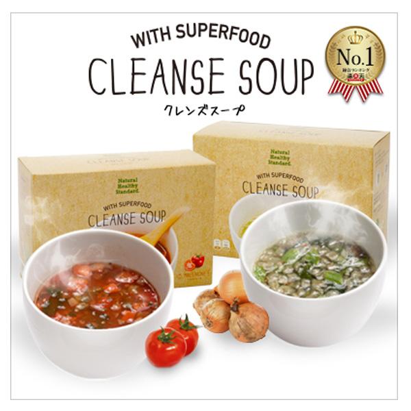 日本 人氣 ♥ Natural Healthy Standard♥Cleanse Soup 蔬菜湯
