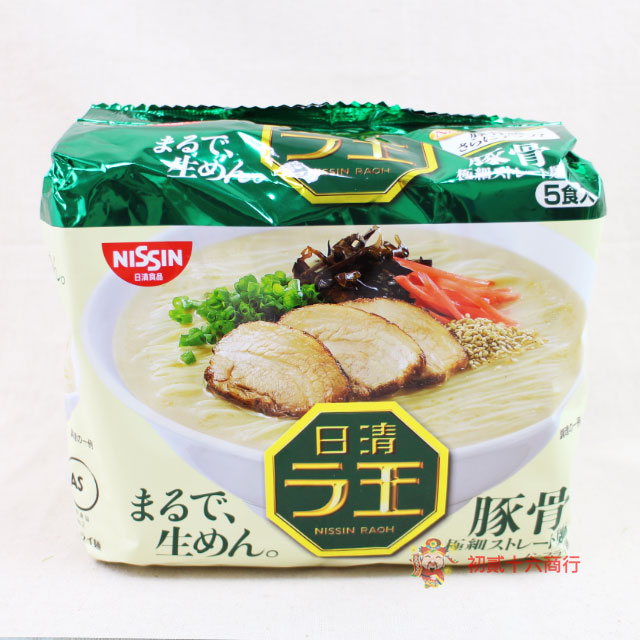 【0216零食會社】日清-五袋拉王豚骨拉麵86g*5包入