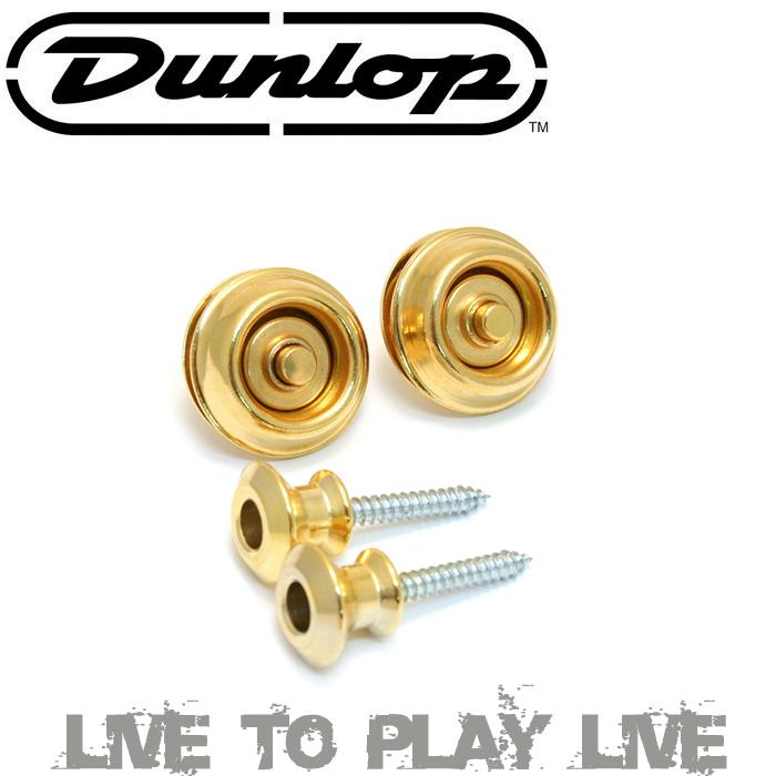 【非凡樂器】『Dunlop安全背帶扣』SLS系列安全背帶扣【金色】(U.S.A)
