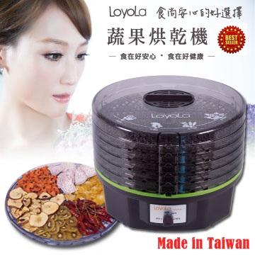 【免運】LoyoLa 蔬果烘乾機 HL-1080 食物乾燥機 水果乾果機 寵物零食 狗零食【臺灣製造】
