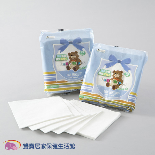 妙妙熊寶寶專用 乾溼兩用 超柔軟紙巾 護理巾 1包/20張